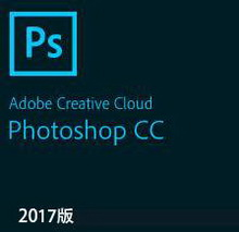 adobe photoshop cc2017【ps cc 2017】官方最新版+破解文件免费