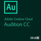 Adobe Audition cc 2018免费中文版【Au cc2018破解版】完整版