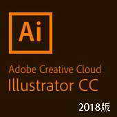 Adobe illustrator CC2019【Ai cc2019破解版】中文破解版